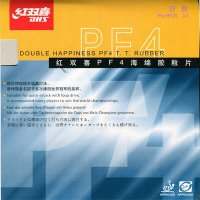 DHS PF4 CLASSIC 2.0MM