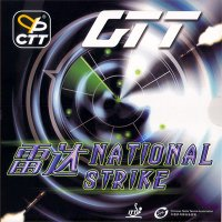 CCT NATIONAL STRIKE