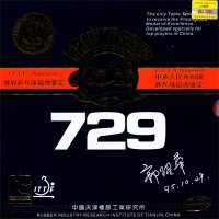 729 SUPER FX GOLD SEAL